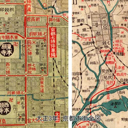 大正3年の京都の地図