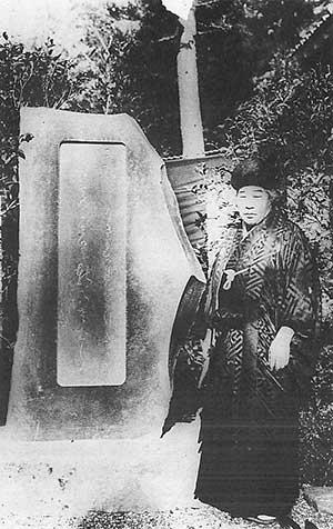 昭和8年に建立された歌碑と出口王仁三郎