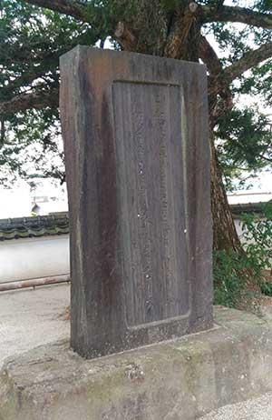 昭和40年に再建された歌碑