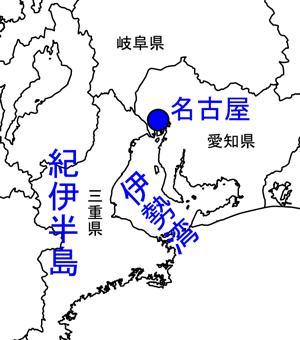 愛知県・岐阜県・三重県